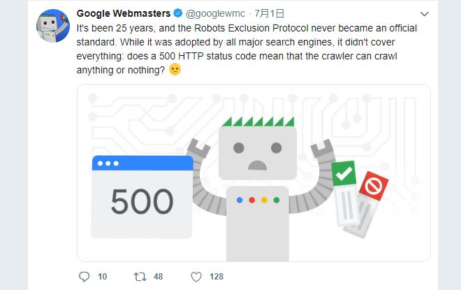 Googleウェブマスター向け 【Twitter(ツイッター)】